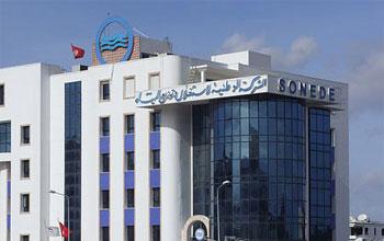 Il semble que la facture s'alourdit de plus en plus sur les Tunisiens . Après la société tunisienne de l'électricité et du gaz (STEG)