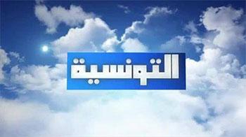 La direction d'Attounsiya TV a exprimé son étonnement quant à la réaction du syndicat des agents pénitenciers suite à l'annonce de la grève générale prévue pour