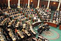 Une session parlementaire dite exceptionnelle
