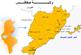 La région de Sfax a accaparé la plus grande part des investissements industriels déclarés en 2012