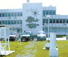 Les agents de l'Institut national de la météorologie (INM) ont décidé d'observer une grève du 5 au 7 février prochain pour protester contre
