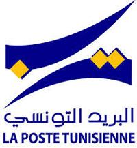 Plus de 7 agents relevant de l'association de la protection de la poste ont observé un sit-in d'une demi-heure devant le siège social de la Poste