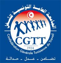 La Confédération Générale Tunisienne du Travail (CGTT) après une réunion tenue récemment