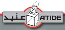 L'association ATIDE a annoncé avoir recensé une dizaine de milliers d'irrégularités