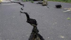 Une secousse tellurique a été ressentie vendredi soir dans le gouvernorat de Gafsa. Le tremblement d'une magnitude de 2