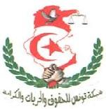Le réseau « Tunisie pour les droits et les libertés » a lancé un appel à tous les partis politiques et les composantes de la société civile à s'associer à la campagne nationale