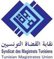 La présidente du syndicat des magistrats tunisiens Raoudha Laabidi a déclaré