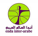 Enda Inter-arabe pour les petits et moyens crédits a annoncé le 1er juillet 2013