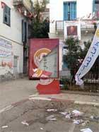 Une marche hostile à l'UGTT vient d'atteindre la place du gouvernement à la Kasbah