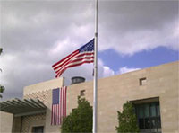 Le Congrès américain a fixé une audience pour mercredi 4 décembre 2013 à 14H00 (heure US) pour discuter du cas de la Tunisie