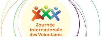 La plateforme associative du volontariat français «France Volontaires Tunisie» organise