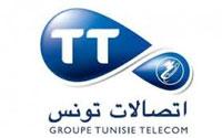 Les agents et cadres de Tunisie Telecom observeront ce jeudi 6 février devant l'Assemblée Nationale Constituante (ANC) un sit-in pour protester contre le projet de loi relatif au plan
