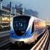 16 nouveaux trains de la Société Nationale des Chemins de Fer (SNCFT) ont été mis