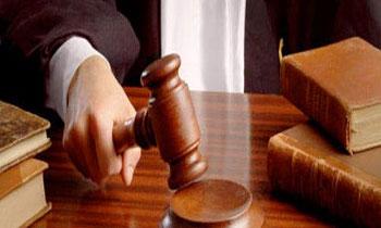 Le retard entachant la promulgation de la loi relative à la justice transitionnelle aura des répercussions sur l'économie de la Tunisie. Tel est le constat fait par les intervenants lors d'un colloque scientifique organisé