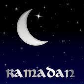 Le mois de Ramadhan a été