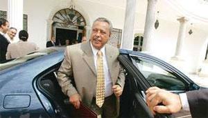 Le juge d'instruction du 4ème bureau près le tribunal de 1ère instance de Tunis