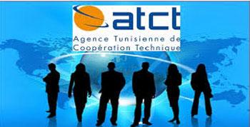 L'Agence tunisienne de coopération technique (Atct) s'investit du mieux qu'elle peut pour assurer le recrutement des jeunes tunisiens à l'étranger dans le cadre de la législation en vigueur en leur permettant de bénéficier de tous leurs droits et avantages. D'ailleurs