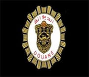 Le syndicat des agents de la douane a décidé d'observer une grève