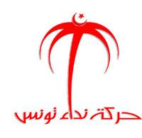 Le meeting organisé par Nidaa Tounes à Gafsa