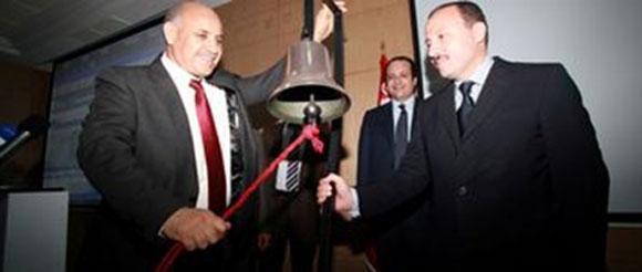 La cloche de la Bourse de Tunis a sonnée jeudi 7 mai 2012