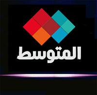 Un journaliste de la chaîne privée « Al Moutawasset » a reçu