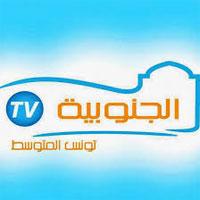 Suite à un litige qui a pris une tournure judiciaire opposant Farhat Jouini l'ancien propriétaire de la chaine télévisée privée Al Janoubia TV