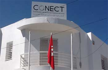 La Confédération des Entreprises Citoyennes de Tunisie a organisé