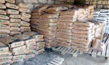 La production de la cimenterie de Bizerte sera doublée à partir du mois de mars prochain pour atteindre 1
