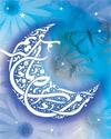 Le 1er jour du mois de Ramadhan de l'an 1433 de l'hégire dans les pays arabes et musulmans
