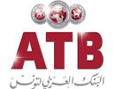 L'agence de notation Fitch Ratings a affirmé la note d'émetteur par défaut à long terme de monnaie locale et de devises de la banque Arab Tunisian Bank (ATB) à 'BBB' avec perspective négative.