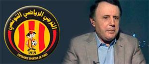 Le comité des fan's club de l'Espérance Sportive de Tunis (EST) s'en est pris à Moncef Marzouki parce qu'il ne s'est pas excusé officiellement et publiquement dans les médias pour les offenses qu'il a fait subir au club tunisois dans son Livre noir . Le comité a pris la défense de Slim