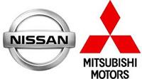 Les constructeurs d'automobiles japonais Nissan et Mitsubishi Motors ont créé une société mixte pour développer ensemble une mini-voiture électrique