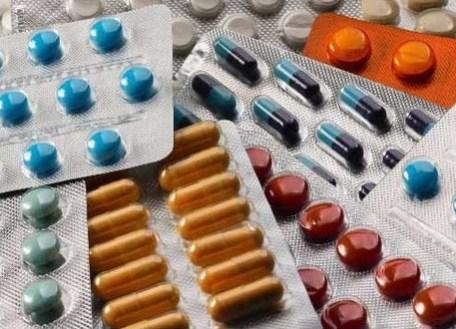 Il faut s'attendre à des prix exorbitants pour les médicaments Medicaments3.jpg?zoom=2
