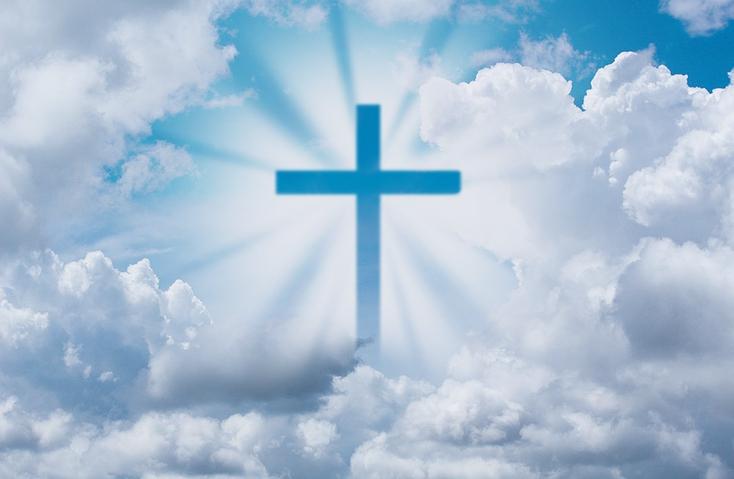 Pray in the name of Jesus Christ