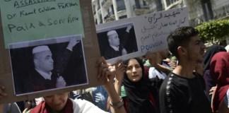 Activist Kameleddine Fekhar