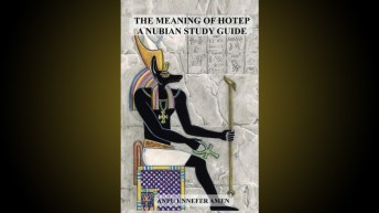 Meaning of Hotep