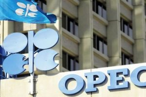 Oil prices fall as OPEC meeting begins