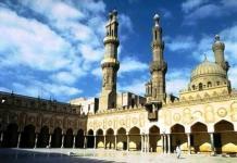 al-azhar university, oldest universities in Africa