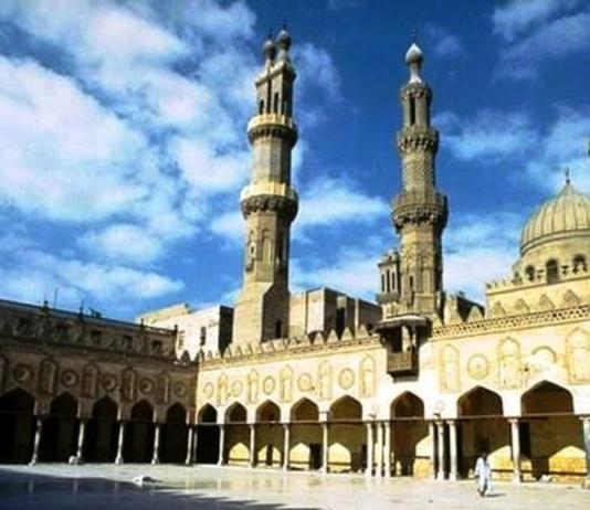 al-azhar university, oldest universities in Africa
