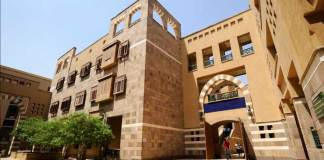 top 10 universities in africa