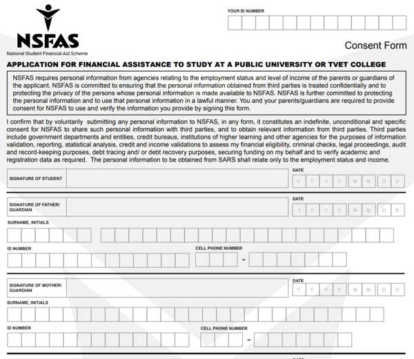 NSFAS Consent form example