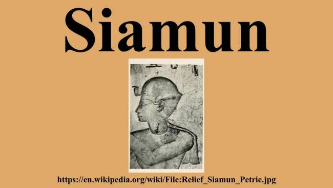 Siamun