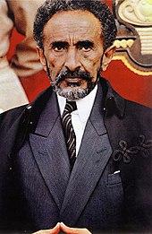 September 12 Haile Selassie