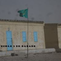 Mauritanie : Publication des résultats des examens de baccalauréat et l'entrée en 1ere année de l'enseignement supérieur