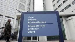 Le siège de la CPI