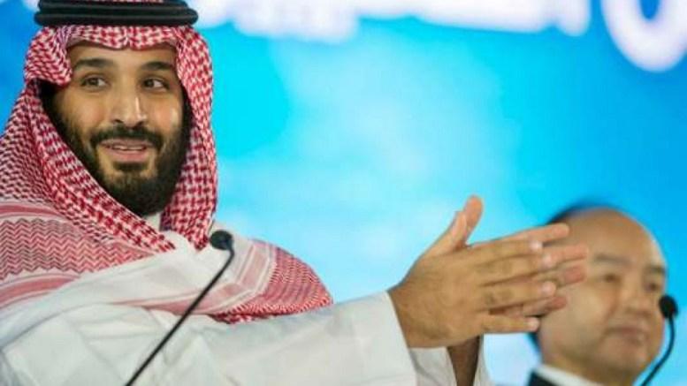 Le prince Mohammed Bin Salman d'Arabie Saoudite