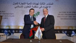 Société Internationale Islamique de Financement du Commerce (ITFC)