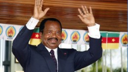 accession de Paul Biya au pouvoir