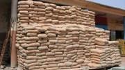 Quiferou va produire du ciment en Centrafrique