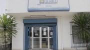 Un des bureaux de la Finam